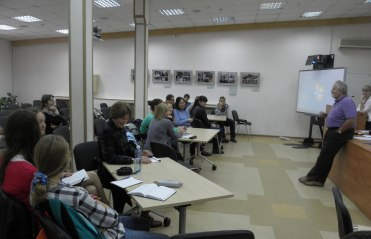 "Мастер-класс  ""Creative writing: Sentences and paragraphs: mastering the two most important units of writing"""